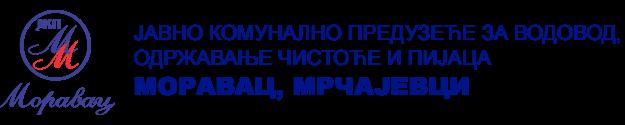 ЈКП Моравац Мрчајевци