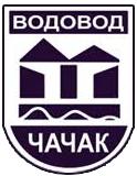 vodovod_cacak